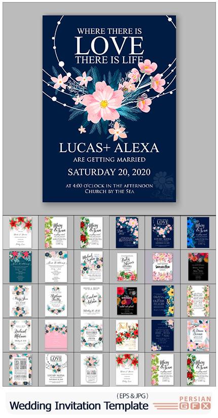 دانلود مجموعه وکتور کارت دعوت عروسی با طرح های گلدار آبرنگی - Wedding Invitation Template With Watercolor Tropical Flower