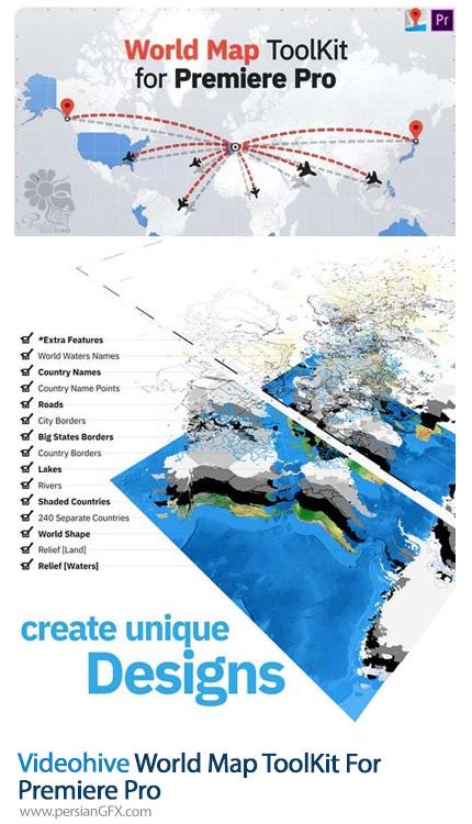 دانلود کیت طراحی نقشه های متحرک و انیمیت شده در پریمیر به همراه آموزش ویدئویی - Videohive World Map ToolKit For Premiere Pro
