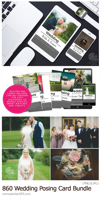 دانلود 860 ژست و پوز عکاسی عروسی و نامزدی - 860 Wedding And Engagement Posing Card Bundle By Gage Blake Photography