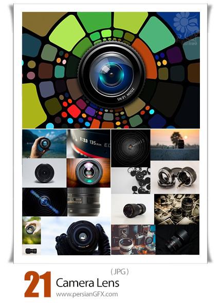 دانلود 21 عکس با کیفیت لنزهای متنوع دوربین - Camera Lens