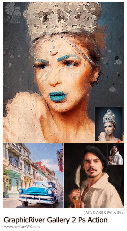 دانلود اکشن فتوشاپ تبدیل تصاویر به نقاشی رنگ روغن روی بوم - GraphicRiver Gallery 2 Photoshop Action
