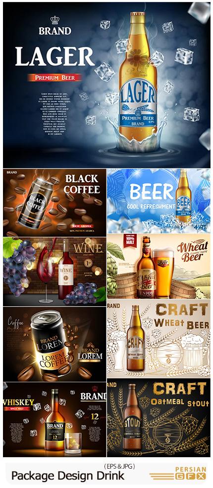 دانلود 10 وکتور طرح های سه بعدی بطری نوشیدنی برای پوستر و بنر - Package Design Drink, 3D Glass Bottle For Poster Or Banner