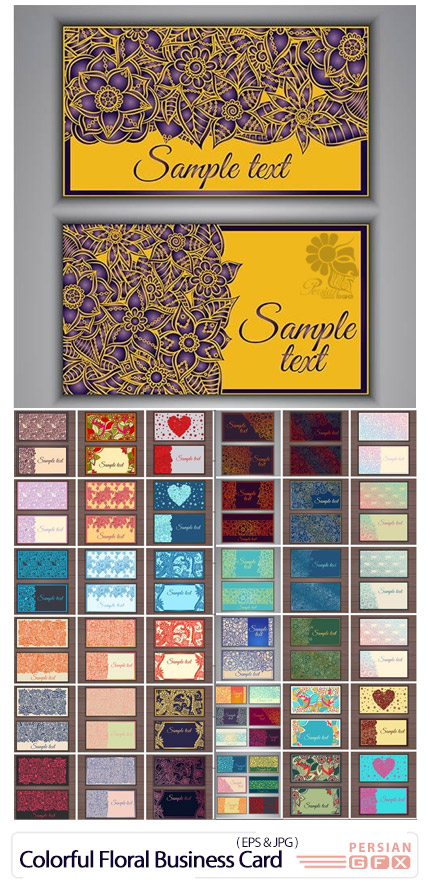 دانلود مجموعه وکتور کارت ویزیت با طرح های گلدار متنوع - Colorful Floral Ornamental Business Card