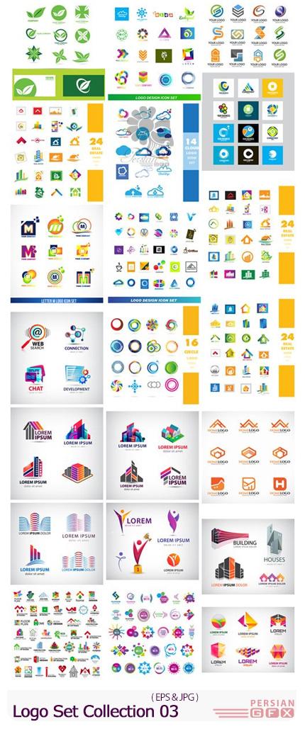 دانلود وکتور آرم و لوگوهای متنوع - Logo Set Collection 03