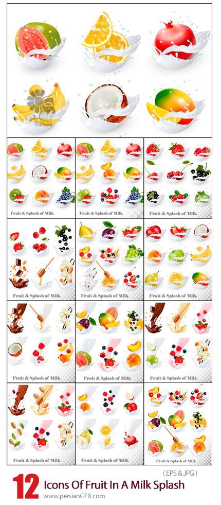 دانلود مجموعه آیکون های میوه های افتاده در شیر شامل انار، انگور، توت فرنگی، نارگیل و ... - Big Collection Icons Of Fruit In A Milk Splash