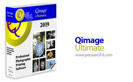 دانلود نرم افزار کنترل کیفیت و رنگ عکس برای چاپ - Qimage Ultimate v2019.124