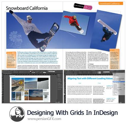 دانلود آموزش طراحی با Grids در ایندیزاین از لیندا - Lynda Designing With Grids In InDesign