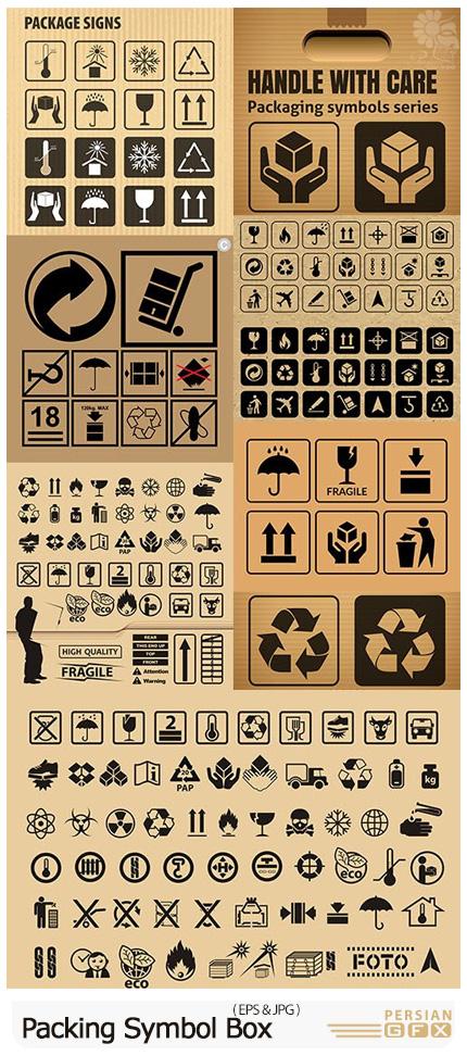 دانلود وکتور نمادها و علائم روی بسته بندی - Packing Symbol And Marking On Corrugated Cardboard Box
