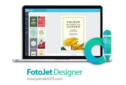 دانلود نرم افزار ایجاد آسان و سریع طرح های گرافیکی - FotoJet Designer v1.1.5