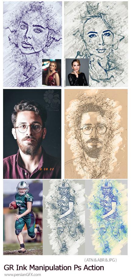 دانلود اکشن فتوشاپ تبدیل تصاویر به نقاشی دستکاری شده جوهری - GraphicRiver Ink Manipulation Photoshop Action 2