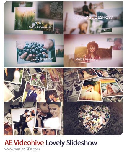 دانلود 2 پروژه افترافکت اسلایدشو عاشقانه همراه با آموزش ویدئویی - Videohive Lovely Slideshow