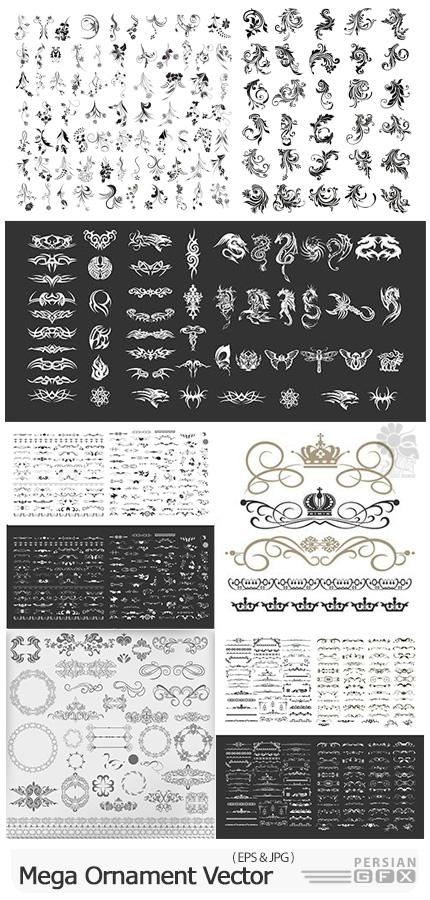 دانلود مجموعه وکتور عناصر تزئینی متنوع شامل فریم، بت و جقه، حاشیه و ... - Mega Set Ornament Vector