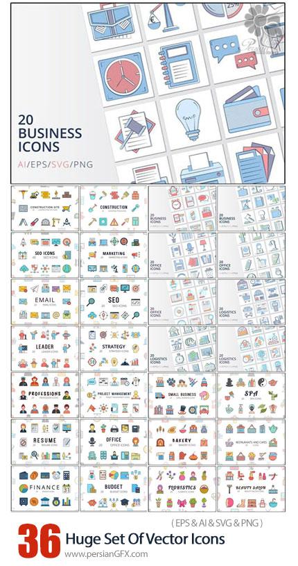دانلود مجموعه آیکون های وکتور با موضوعات مختلف شامل هتل، ساخت و ساز، تمیزکاری، تجاری و ... - 36 Huge Set Of Vector Icons