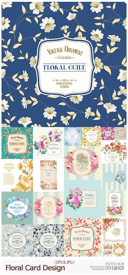 دانلود وکتور فریم تزئینی در بک گراند گلدار و کارت پستال های گلدار فانتزی - Vintage Frame On A Floral Background And Floral Card Design