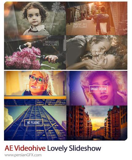 دانلود 2 پروژه افترافکت اسلایدشو عاشقانه - Videohive Lovely Slideshow