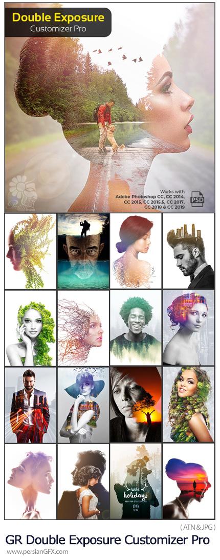 دانلود اکشن فتوشاپ ساخت تصاویر دابل اکسپوژر حرفه ای - GraphicRiver Double Exposure Customizer Pro Photoshop Action
