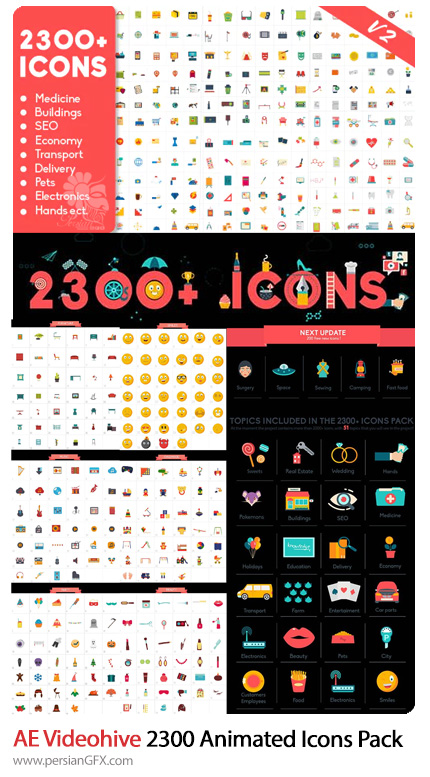 دانلود 2300 آیکون متحرک افترافکت - Videohive 2300 Animated Icons Pack