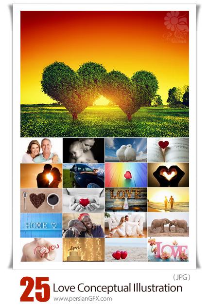 دانلود 25 عکس مفهومی عاشقانه و رمانتیک - Love Conceptual Illustration