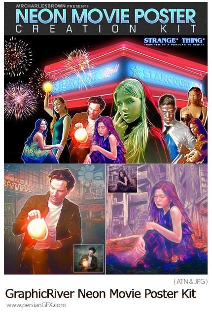 دانلود اکشن فتوشاپ ساخت پوستر نئونی فیلم به همراه آموزش ویدئویی - GraphicRiver Neon Movie Poster Kit