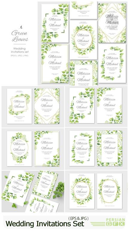 دانلود وکتور کارت دعوت عروسی با برگ های سبز - Green Leaves Wedding Invitations Set