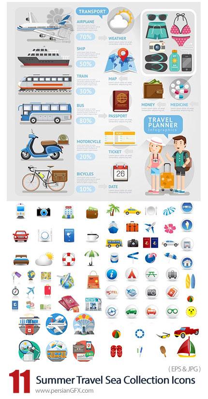 دانلود وکتور آیکون های سفر تابستانی شامل دریا، وسایل نقلیه، دوربین، پاسپورت و ... - Summer Travel Sea Collection Icons Design