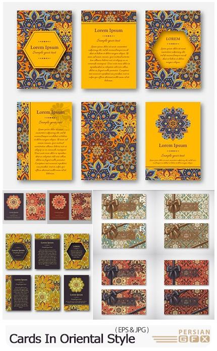 دانلود وکتور کارت پستال با طرح های تزئینی متنوع - Cards In Oriental Style
