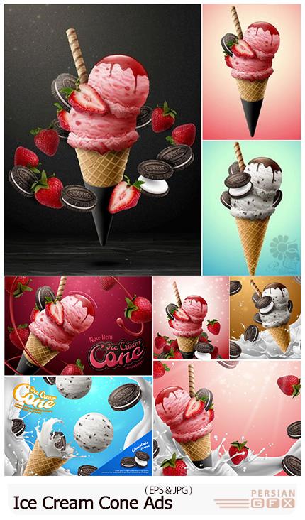 دانلود وکتور طرح های سه بعدی بستنی توت فرنگی و شکلاتی با بیسکویت برای پوسترهای تبلیغاتی - Strawberry Ice Cream Cone Ads With Chocolate
