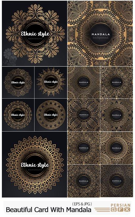 دانلود وکتور طرح های آماده ماندالا برای طراحی کارت پستال - Ornament Beautiful Card With Mandala In Vector
