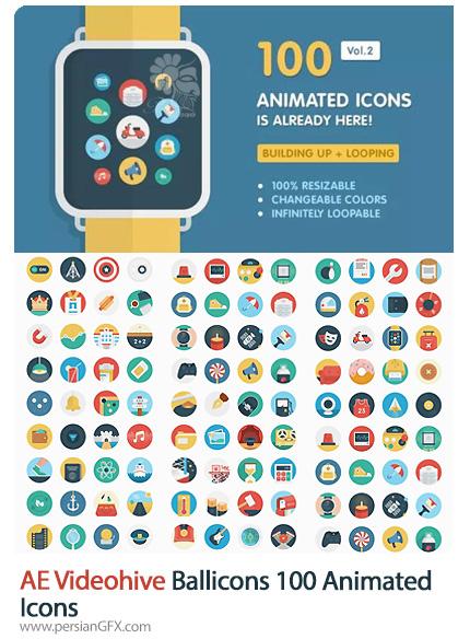 دانلود 100 آیکون انیمیت برای طراحی انیمیشن های موشن گرافیک در افترافکت - Videohive Ballicons Vol.2 100 Animated Icons
