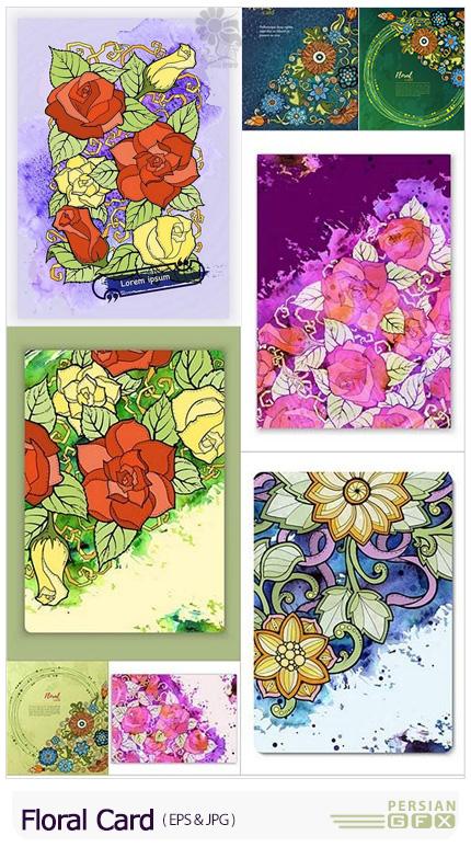 دانلود کارت پستال با طرح های گلدار آبرنگی - Floral Card