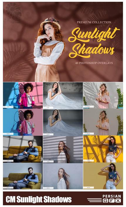 دانلود مجموعه افکت سایه پنجره و گل و گیاه برای تصاویر - CreativeMarket Sunlight Shadows Photoshop Overlays