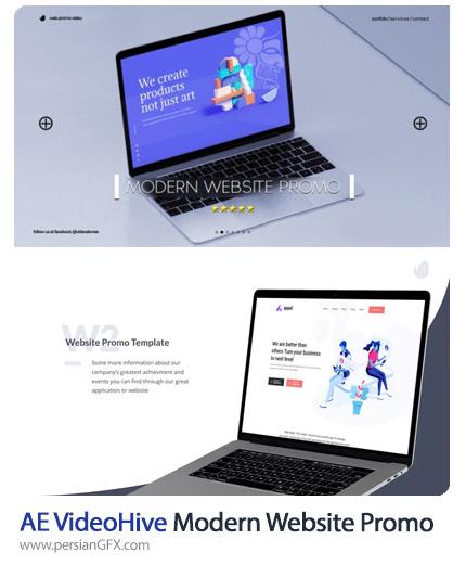 دانلود 2 پروژه افترافکت تیزر تبلیغاتی وب - VideoHive Modern Website Promo
