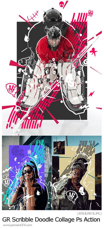 دانلود اکشن فتوشاپ تبدیل تصاویر به کلاژ دودل به همراه آموزش ویدئویی - Graphicriver Scribble Doodle Collage Photoshop Action