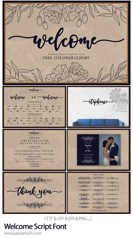 دانلود فونت انگلیسی دست نویس با عناصر تزئینی گل و بوته - Welcome Script Font