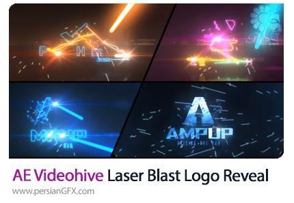 دانلود پروژه افترافکت نمایش لوگو با افکت انفجار لیزر به همراه آموزش ویدئویی - VideoHive Laser Blast Logo Reveal