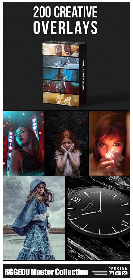 دانلود مجموعه تصاویر پوششی با افکت های متنوع شعله آتش، بارش برف، باران، تابش نور و ... - RGGEDU Master Collection 200 Creative Overlays