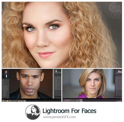 دانلود آموزش لایتروم برای روتوش صورت از لیندا - Lynda Lightroom For Faces