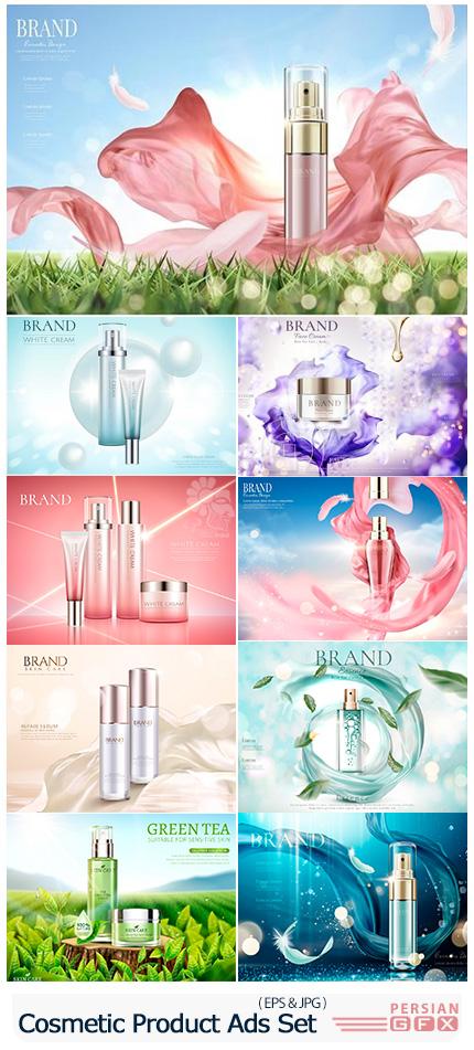 دانلود مجموعه وکتور طرح های تبلیغاتی سه بعدی لوزام آرایشی و بهداشتی - Cosmetic Product Ads Set In 3d Vector Illustration