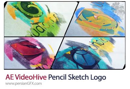 دانلود پروژه افترافکت نمایش لوگو با افکت اسکچ با مداد به همراه آموزش ویدئویی - VideoHive Pencil Sketch Logo