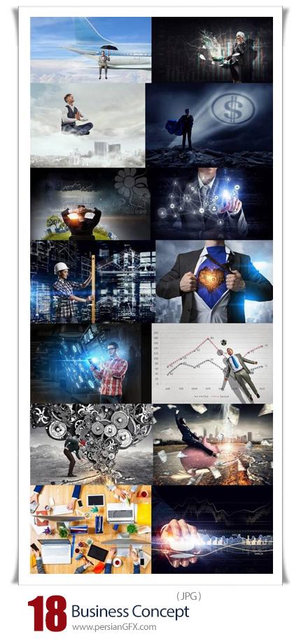 دانلود 18 عکس با کیفیت مفهومی کسب و کار - Business Concept