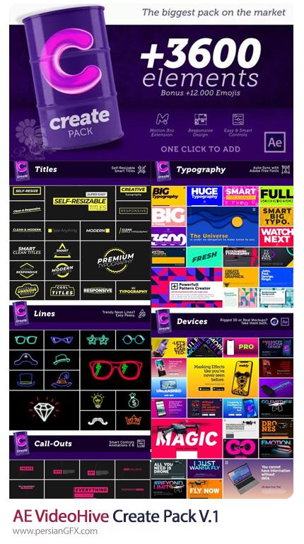 دانلود بیش از 3600 المان طراحی افترافکت شامل تایتل، تایپوگرافی، خطوط نئونی و ... - Videohive Create Pack V.1
