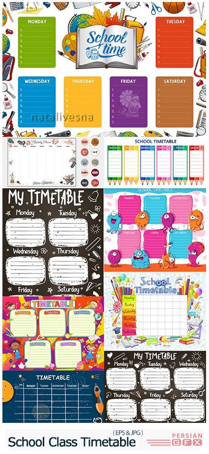 دانلود وکتور جدول های زمان بندی کلاس مدرسه با طرح های متنوع - School Class Timetable Collection Of Illustrations