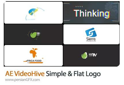 دانلود پروژه افترافکت نمایش لوگو با افکت ساده و فلت به همراه آموزش ویدئویی - VideoHive Pencil Sketch Logo