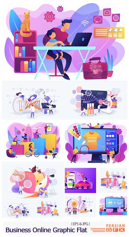 دانلود وکتور طرح های گرافیکی تجاری و تکنولوژی آنلاین - People Business Technology Online Graphic Flat