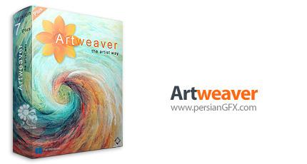 دانلود نرم افزار طراحی و نقاشی - Artweaver Plus v7.0.0.15216 x86/x64