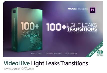 دانلود بیش از 100 ترانزیشن انتشار نور در پریمیر - Videohive Light Leaks Transitions