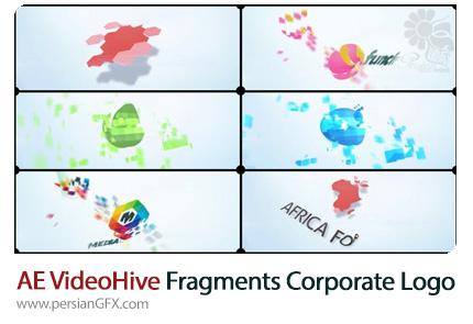 دانلود پروژه افترافکت نمایش لوگو با افکت تکه تکه به همراه آموزش ویدئویی - VideoHive Fragments Corporate Logo