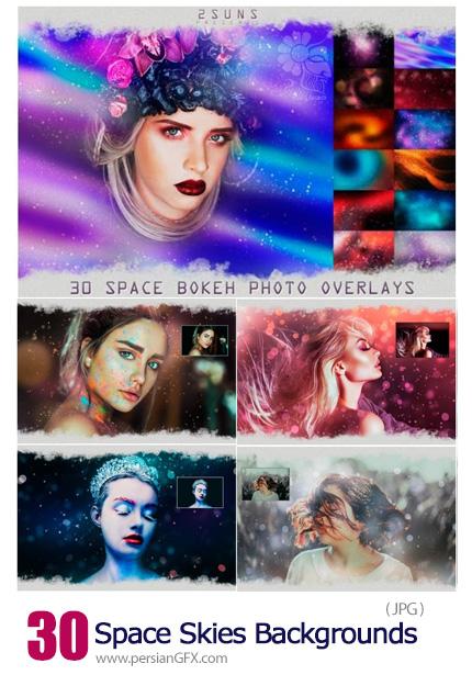 دانلود مجموعه بک گراند های دیجیتالی آسمان کهکشانی شب - Space Skies Backgrounds Night Digial