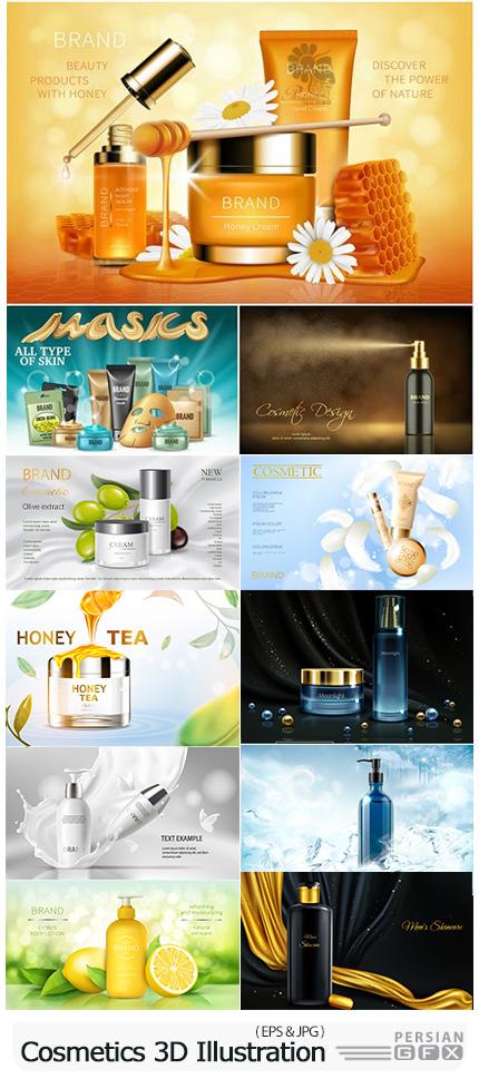 دانلود وکتور بسته بندی لوازم آرایشی و بهداشتی برای طراحی پوسترهای تبلیغاتی - Vector Cosmetics Package 3D Illustration