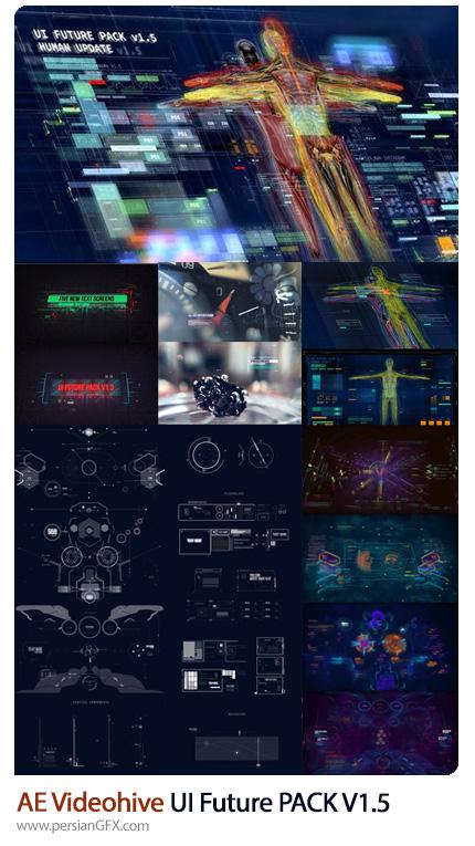 دانلود کیت المان های آماده برای ساخت تیزر پزشکی و علمی - Videohive UI Future PACK V1.5